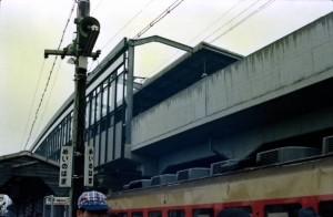 JNR_Chikuhi_Line_at_Meinohama_stn