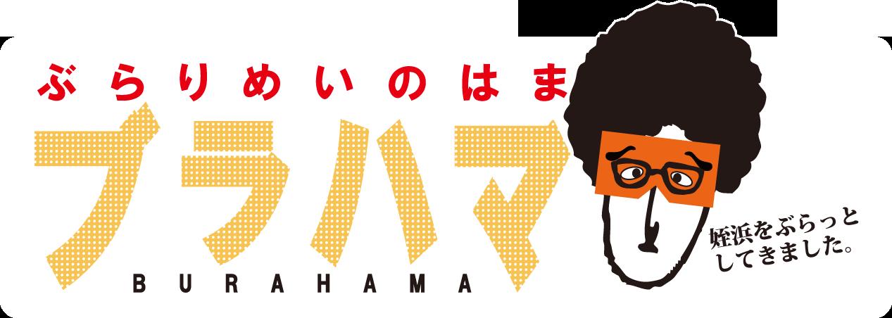 burahama