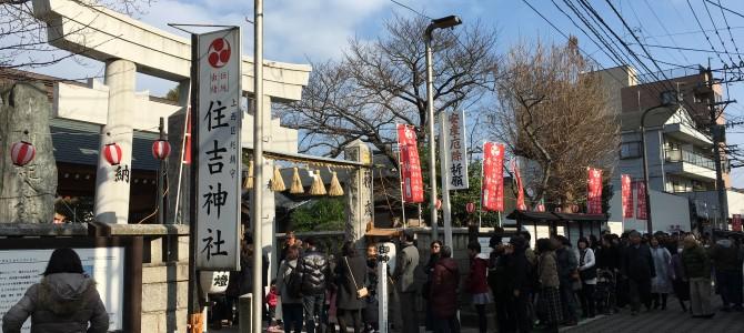 【ブラハマ】#001.住吉神社[氏神様!]
