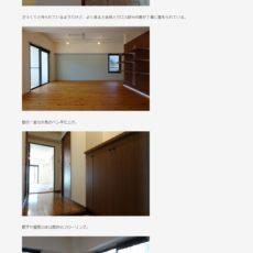 【プロスペレー姪浜】「SELECT ROOM」にてお部屋をご紹介いただきました