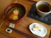 ブログ「へっぱく in裏庭」-お雑煮
