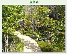 ブログ「へっぱく in裏庭」-まちづくり賞